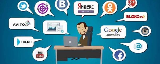 Стратегическое продвижение бизнеса в Интернете