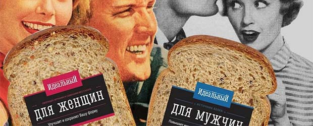 Запуск продвижения хлеба