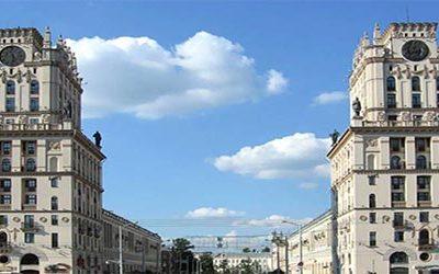 Альтернативные варианты бренда для Минска