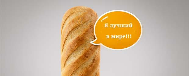 Реклама хлеба от профи
