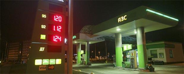 Рост цен на топливо в Беларуси. Аналитика.
